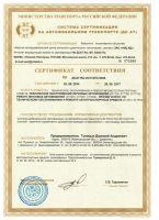 sertifikat_001_p