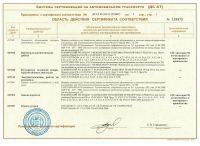 sertifikat_002_p
