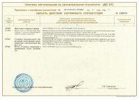 sertifikat_003_p