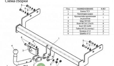 Фаркоп на Hyundai Accent H201-A