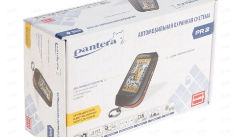 Pantera PR2